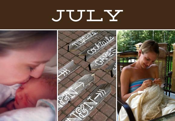 july2012